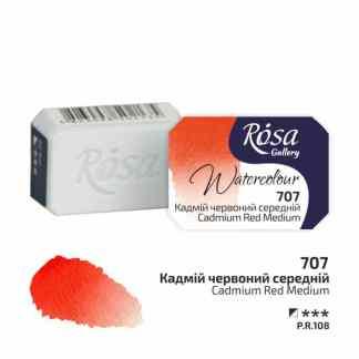 Акварельная краска 707 Кадмий красный средний 2,5 мл кювета Rosa Gallery