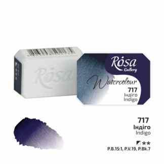 Акварельная краска 717 Индиго 2,5 мл кювета Rosa Gallery