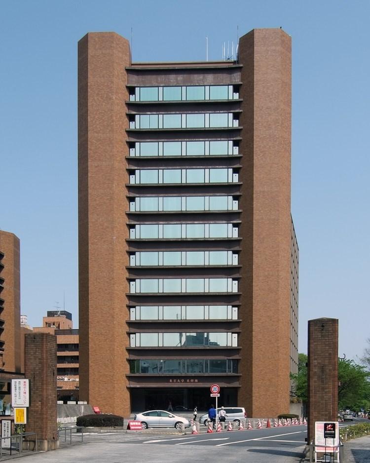 Tatsuoka_Gate_&_Administration_Bureau_Bldg_of_Tokyo_University_2009