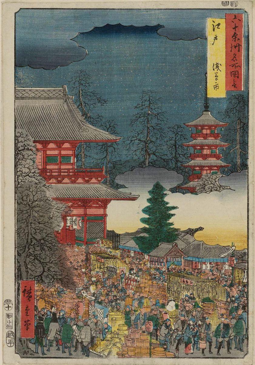 歌川広重の『名所江戸百景』 全118枚