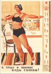 Be Ready for Labour and Defence. Poster of 1934 promoting fitness.
