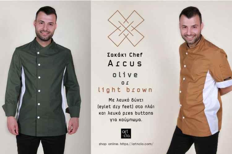 Arcus chef jacket new design