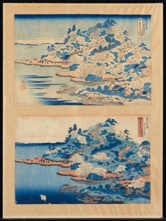 Две гравюры Хакусайя. Оценено в $1 500-2 000