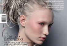 I okladka art of beauty 04-17