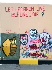 Revolution Wall