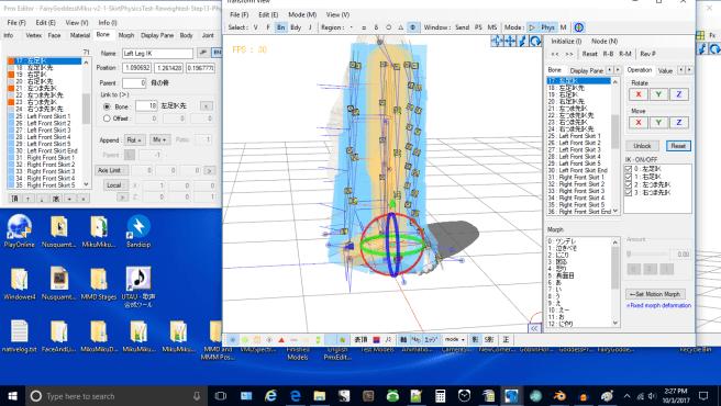 ReweightingSkirt-Step6-AddedPhysicsBodiesAndJoints