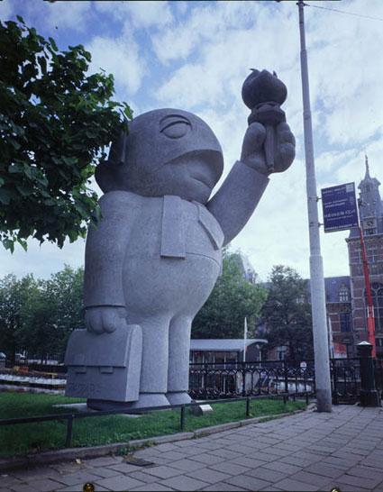 Dadara, Statue of No Liberty