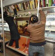 Subway Installation