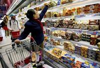 supermarche1-200