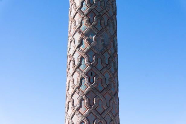 Erzurum City Minaret Blog