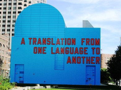 """A TRANSLATION FROM ONE LANGUAGE TO ANOTHER"" mural just completed"