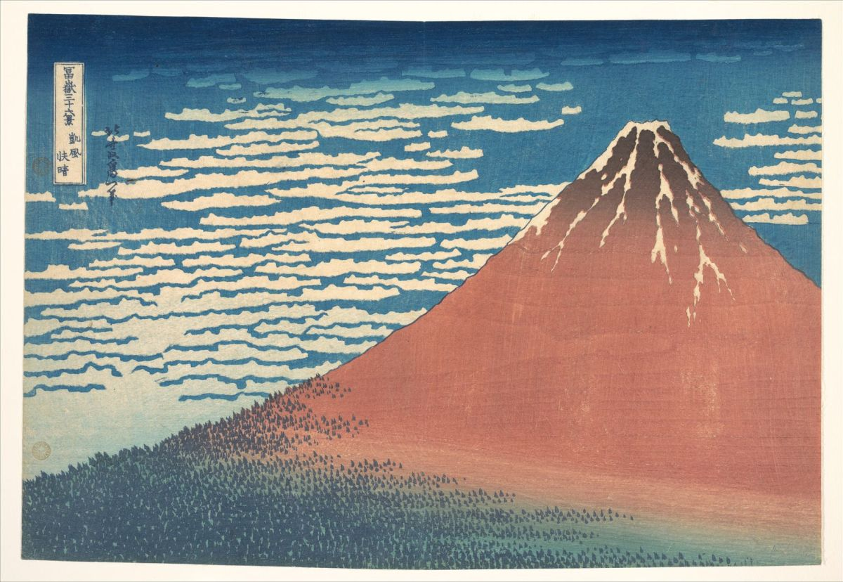 Fine Wind Clear Morning Gaifu Kaisei by Katsushika Hokusai