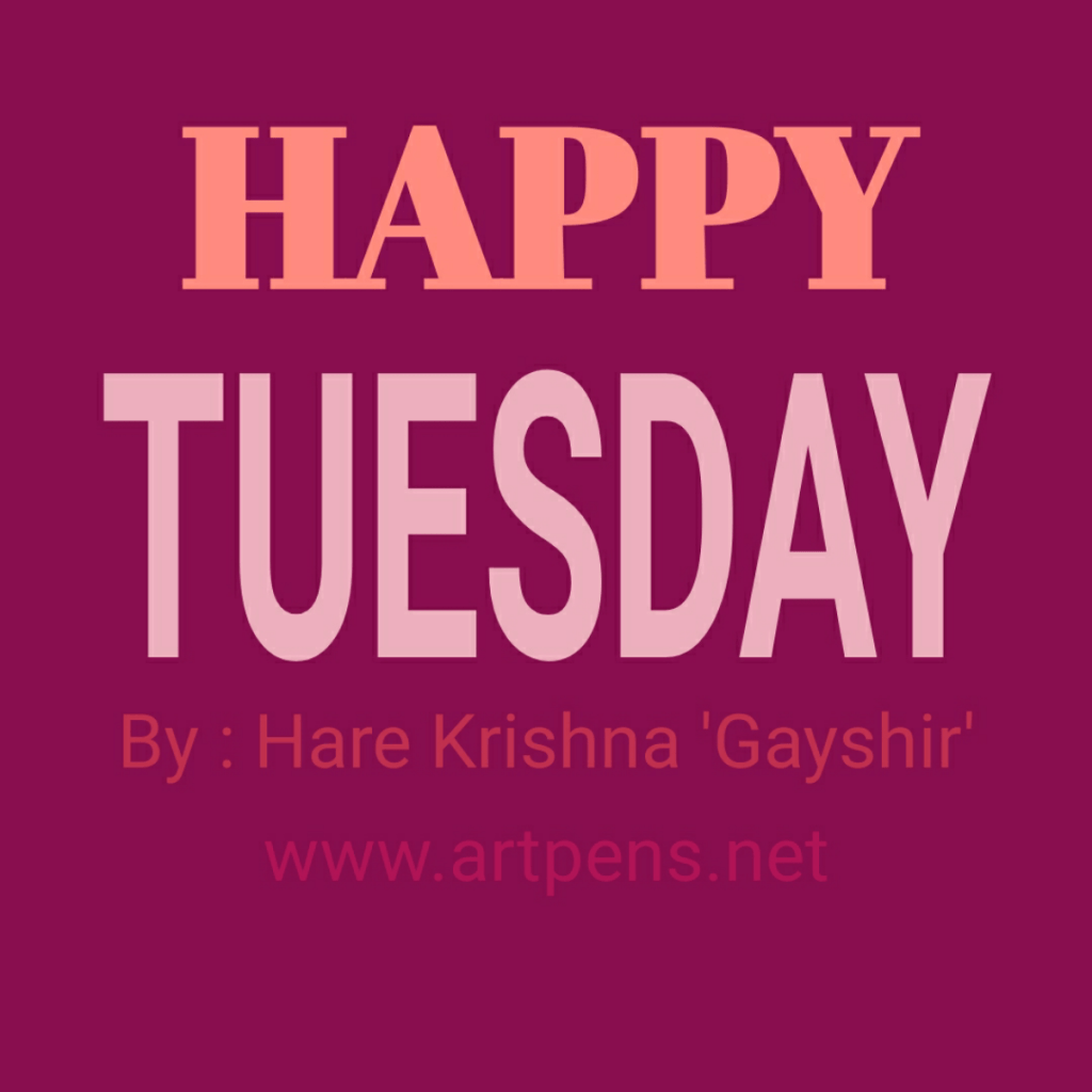 Happy Tuesday Poster