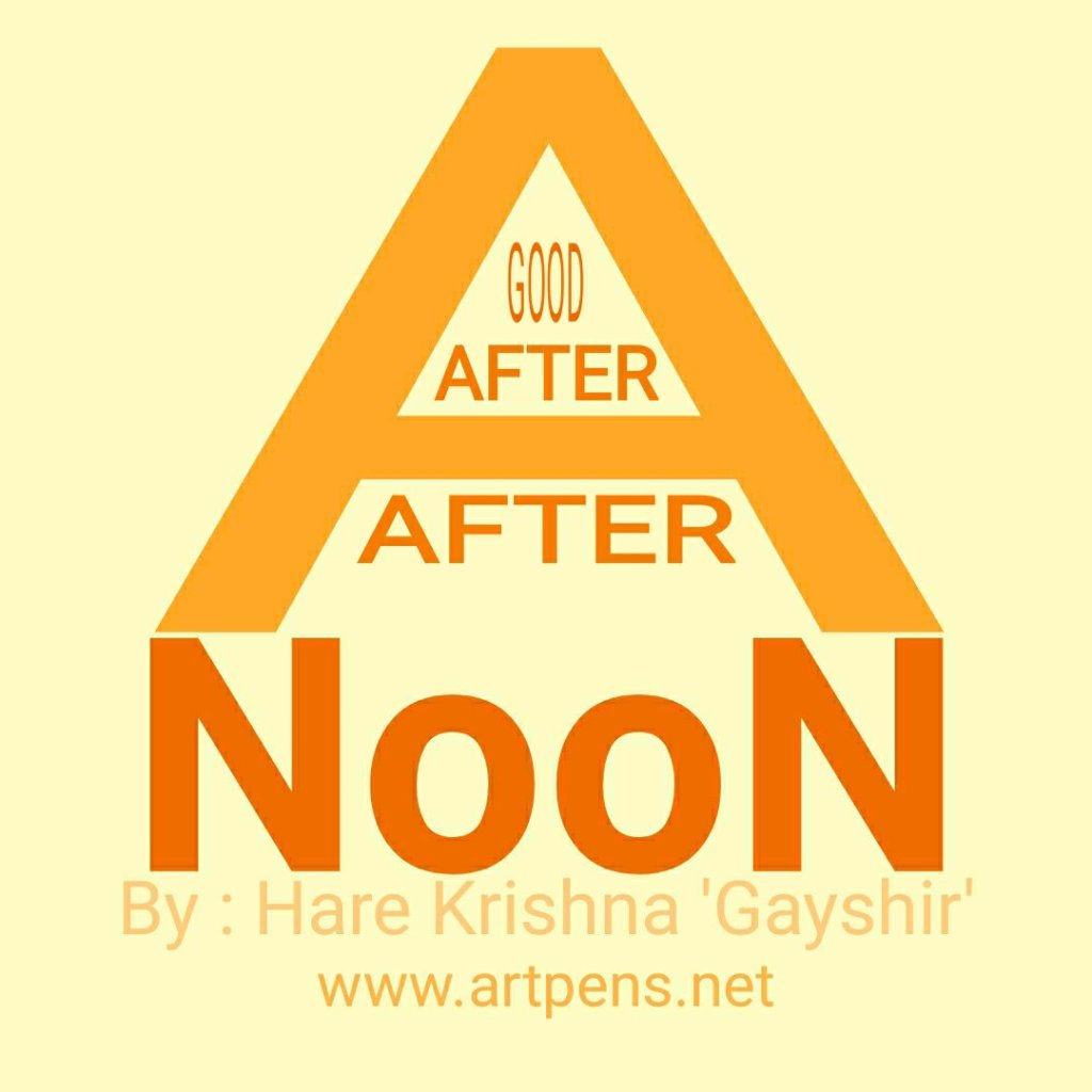 After Afternoon Poster