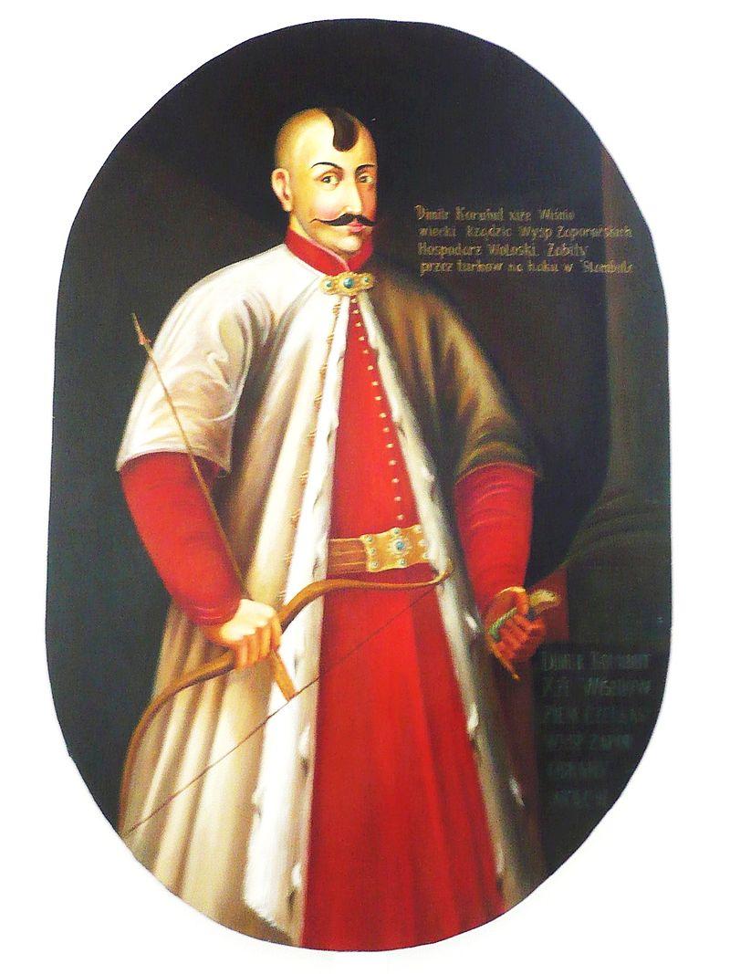Auteur inconnu: Portrait de Dymitr Wiśniowiecki Bajda.