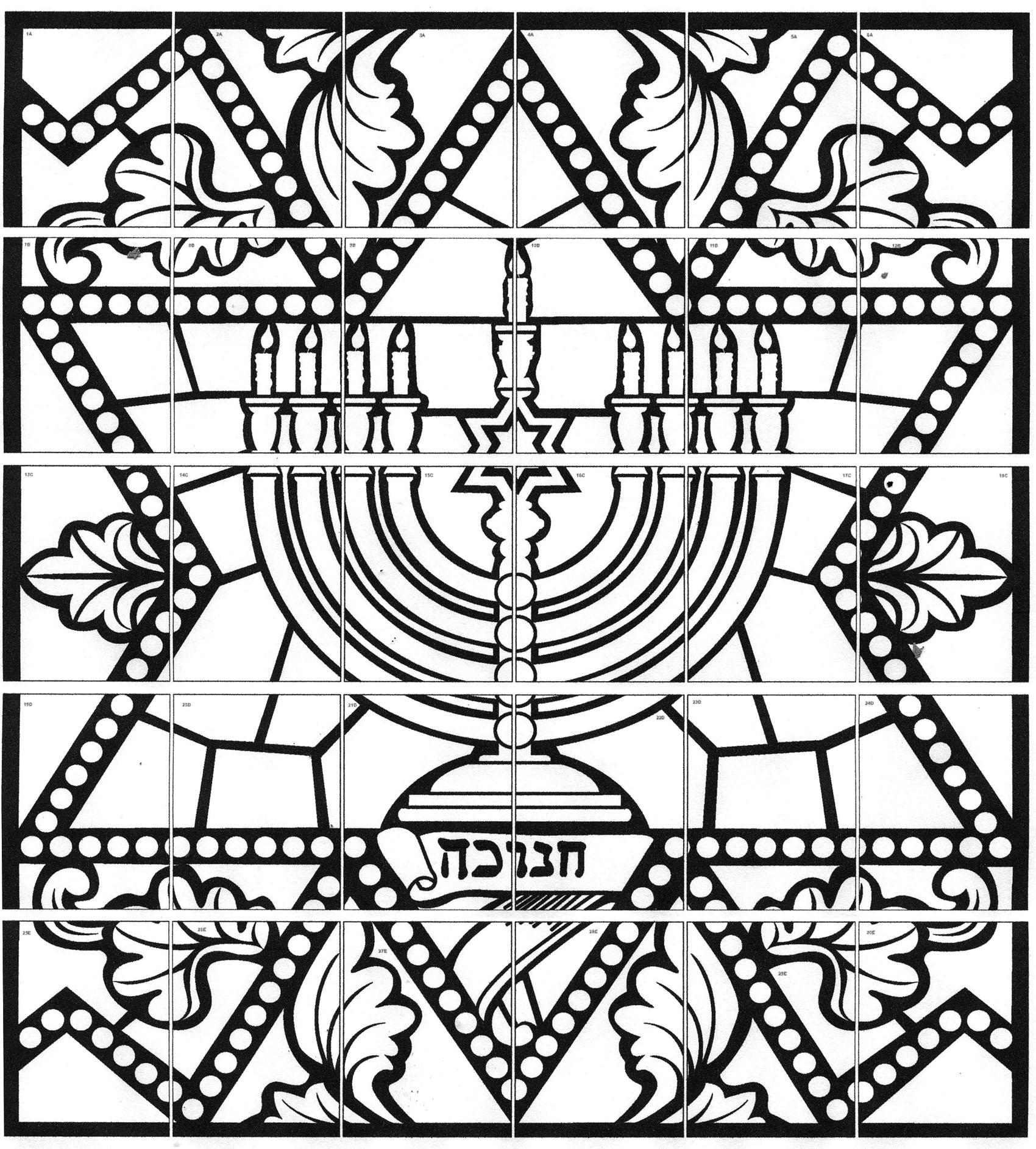 Hanukkah Mural Art Projects For Kids