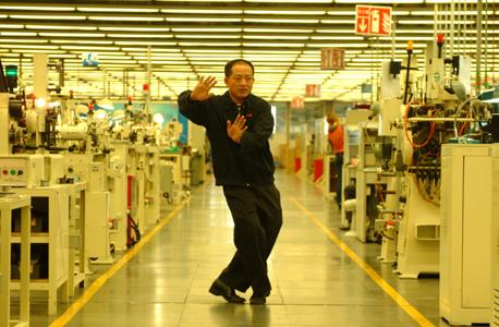 Cao Fei Siemens project