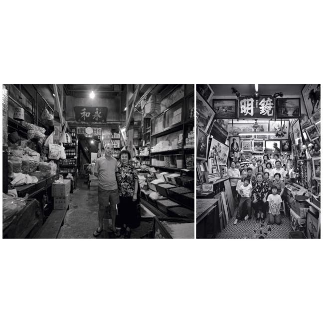 Simon Go, Hong Kong Old Shops, Inkjet on Bamboo Paper