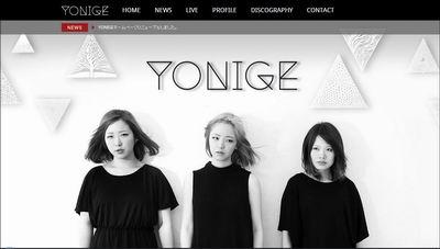 yonige1