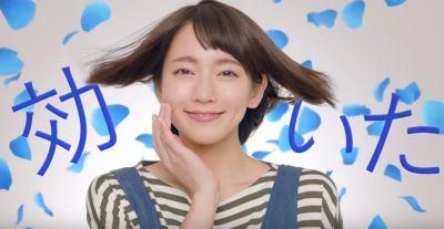 yosikarihi2