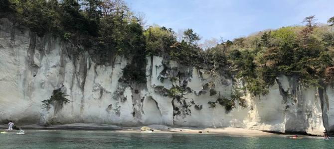 松島嵯峨渓の風景