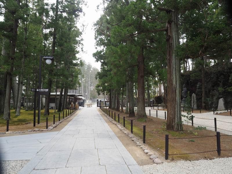 瑞巌寺の参道