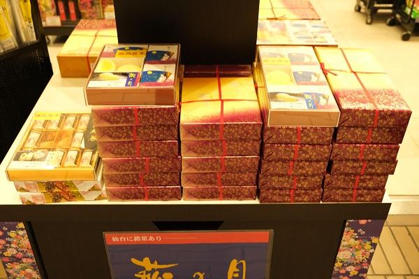 仙台駅のお土産売り場のおすすめのお店3番の場所4
