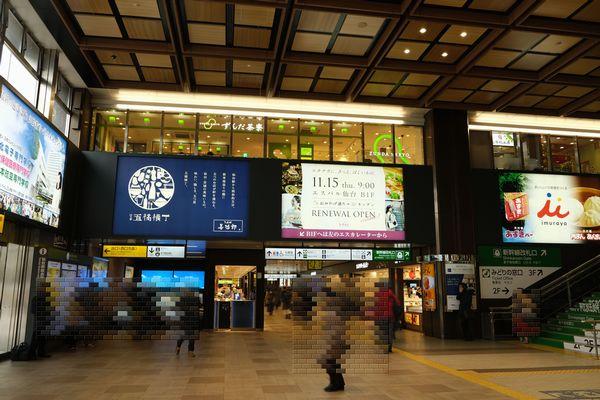 仙台駅お土産売り場の写真3番の場所