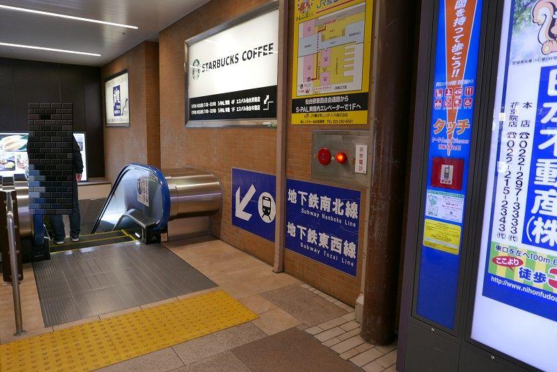 仙台地下鉄乗り場への生き方おすすめのルートの紹介写真1