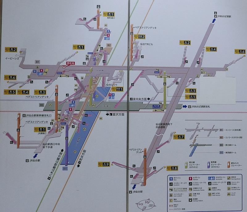 仙台駅地下鉄の構内図をわかりやすい案内図で紹介!路線図と ...