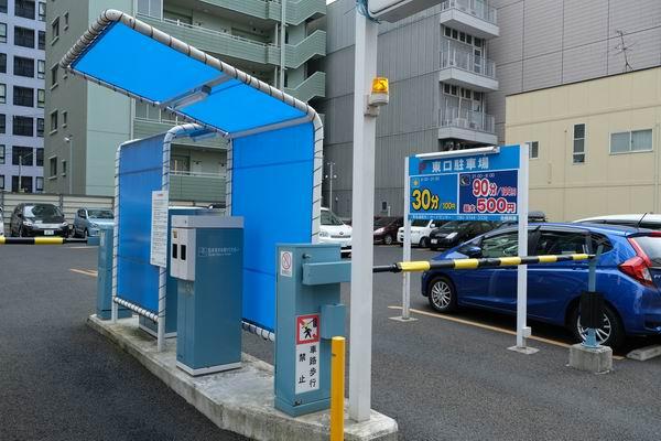 仙台駅東口駐車場お勧め1料金表の写真