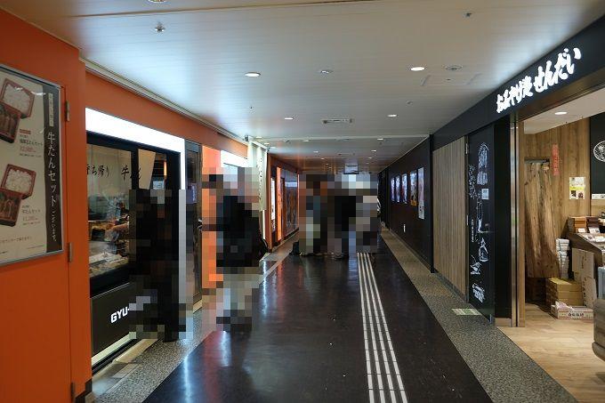 仙台駅駅弁2階の牛タン通りのお店の写真