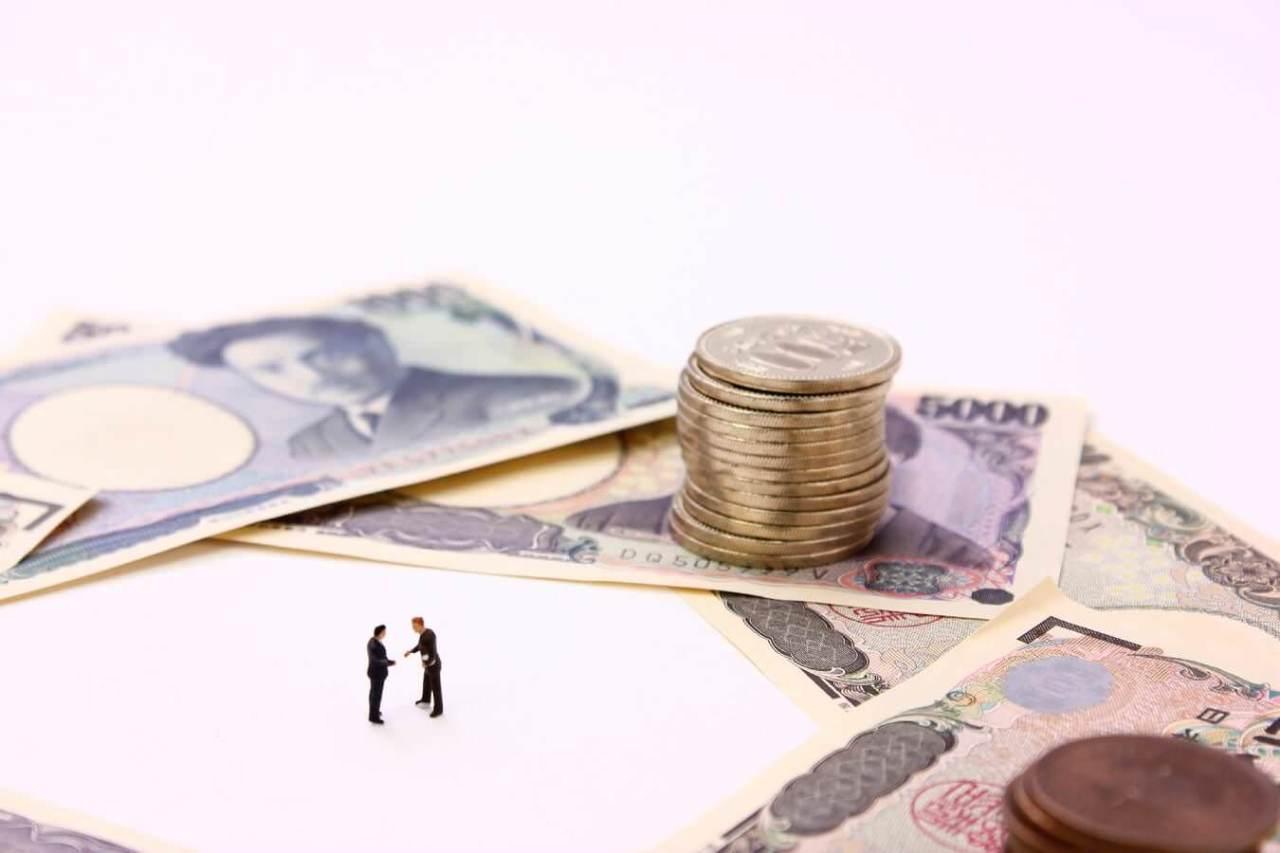 最適な支払方法を!住宅ローンの種類や金利タイプについての基本知識