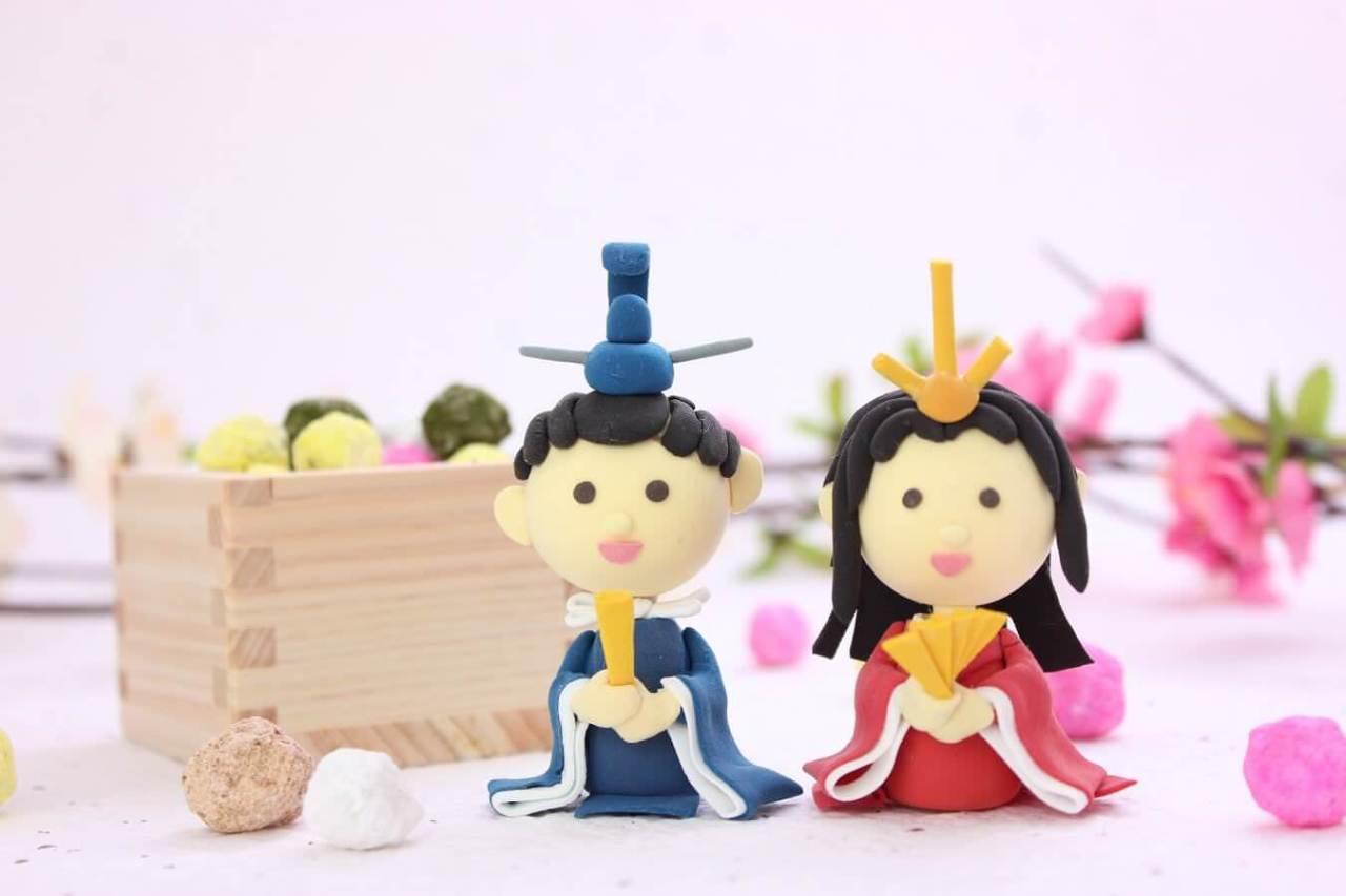 桃の節句!ひな祭りやひな人形に関する意味や由来などの基本知識3選