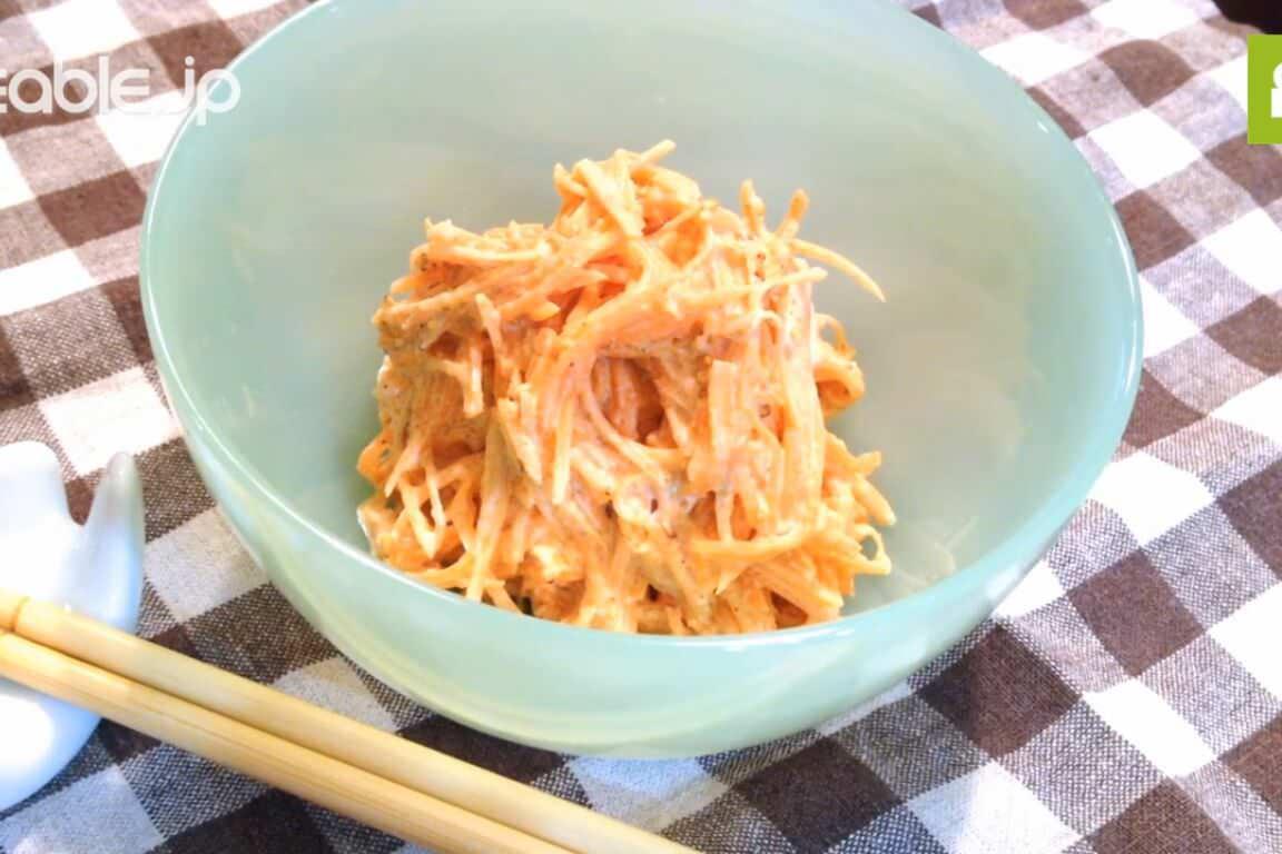 デリ風でとても美味しい!クリーミー人参サラダの作り方・レシピ