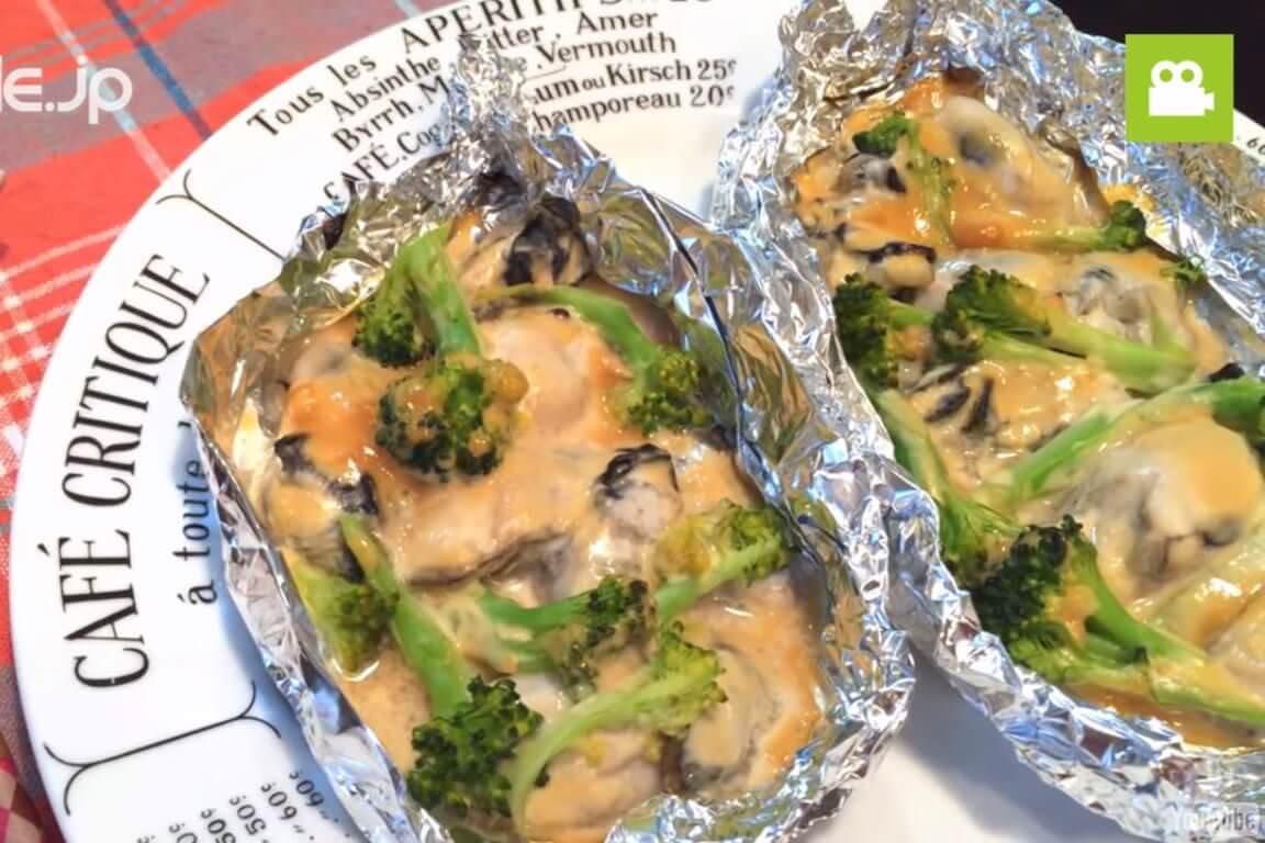 お酒に合う!牡蠣とブロッコリーマヨみそホイル焼きの作り方・レシピ