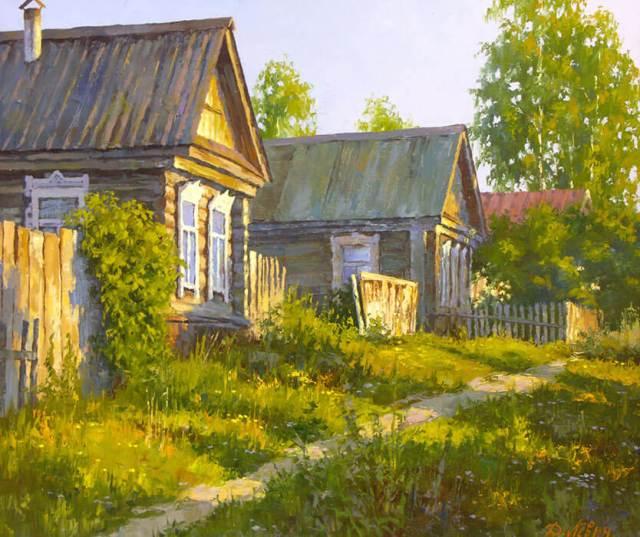 Дмитрий Левин Новый день начинается