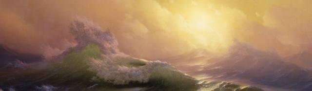 Айвазовский Девятый вал волны