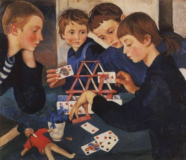 Серебрякова карточный домик