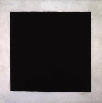 Малевич. Чёрный квадрат. Русский музей