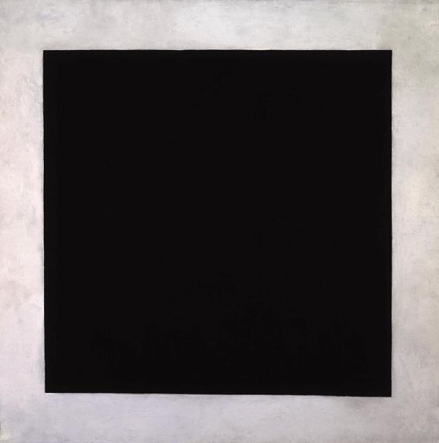 Малевич чёрный квадрат Русский музей