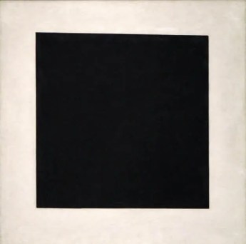Малевич. Чёрный квадрат 1929 г.