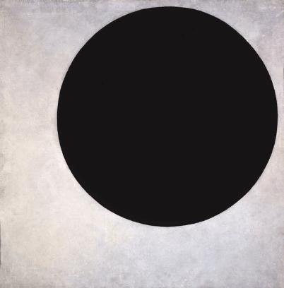 Малевич. Чёрный круг