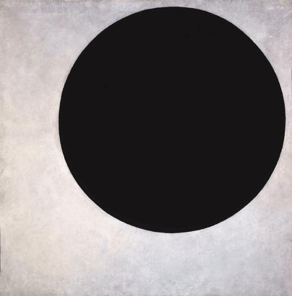 Малевич чёрный круг