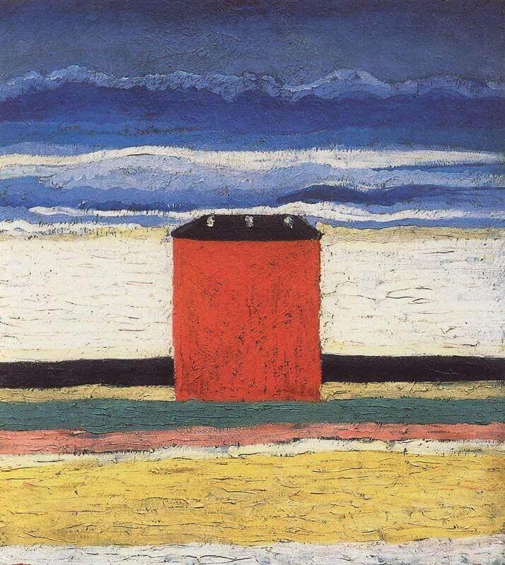 Малевич красный дом
