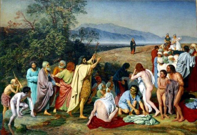 Явление Христа народу русский музей