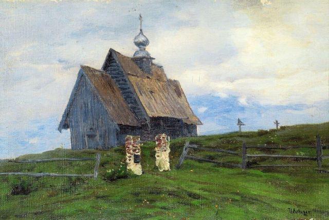 Левитан деревянная церковь в Плесе