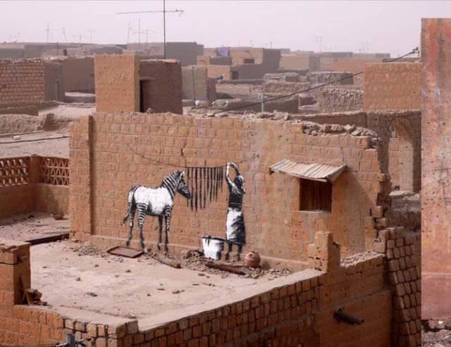 Бэнкси мытьё полосок зебры