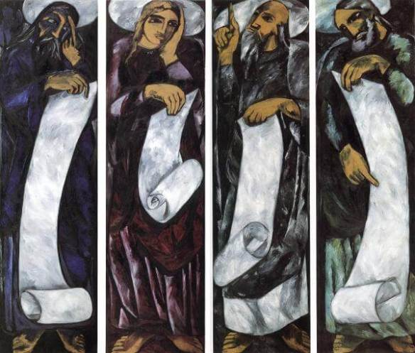 Гончарова Евангелисты