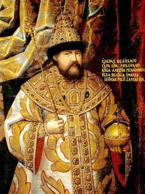 Портрет царя Алексея Михайловича